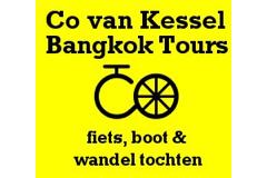 Co van Kessel